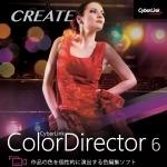 ColorDirector 6 Ultra ダウンロード版