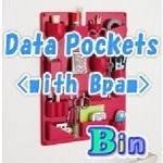 データポケット