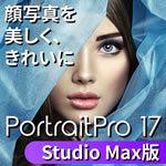 PortraitPro Studio Max 17
