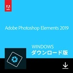 Adobe Photoshop Elements 2019(Windows版)