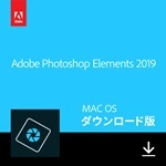 Adobe Photoshop Elements 2019(Mac版)