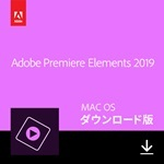Adobe Premiere Elements 2019(Mac版)