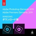 Adobe Photoshop Elements & Premiere Elements 2019(Windows版)