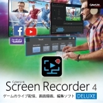 Screen Recorder 4 Deluxe ダウンロード版