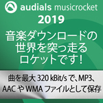 Audials Musicrocket 2019