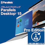 Parallels Desktop 15 for Mac Pro Edition