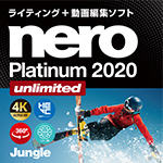 Nero Platinum 2020 Unlimited