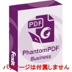 Foxit PhantomPDF Business-1
