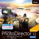 PhotoDirector 12 Ultra ダウンロード版