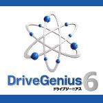 Drive Genius 6 ダウンロード版(1年版)