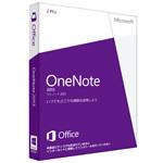 マイクロソフト OneNote ワンノート 2013 (パッケージ版)