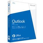 マイクロソフト Outlook アウトルック 2013 (パッケージ版)