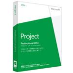 マイクロソフト Project Professional プロジェクト プロフェッショナル 2013 (パッケージ版)
