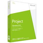 マイクロソフト Project Standard プロジェクト スタンダード 2013 (パッケージ版)