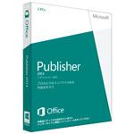 マイクロソフト Publisher パブリッシャー 2013 (パッケージ版)