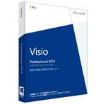 マイクロソフト Visio Professional ビジオ プロフェッショナル 2013 (パッケージ版)