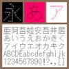BT 16G Star Regular【Win版TTフォント】【デザイン書体】【ビットマップ系】
