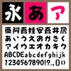 GSNプリティフランクB 【Mac版TTフォント】【POP体】