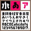 かるた-BOLD 【Mac版TTフォント】【デザイン書体】【ゴシック系】【和風】