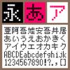 BT 10G LCD Regular 【Mac版TTフォント】【デザイン書体】【ビットマップ系】