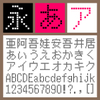 BT 12G LCD Light 【Mac版TTフォント】【デザイン書体】【ビットマップ系】