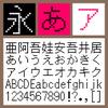 BT 16G LCD Regular 【Mac版TTフォント】【デザイン書体】【ビットマップ系】