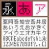 BT 10G Stitch Regular 【Mac版TTフォント】【デザイン書体】【ビットマップ系】