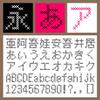 BT 12G Stitch Regular 【Mac版TTフォント】【デザイン書体】【ビットマップ系】