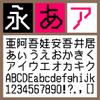 BT 12G Smooth Regular 【Mac版TTフォント】【デザイン書体】【ビットマップ系】