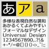 クリアデザインフォント / C4 ゴシック・ドゥ D 【Mac版TrueTypeフォント】【ゴシック体】【ニュースタイル】