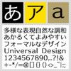 クリアデザインフォント / C4 ゴシック・ドゥ Nexus M 【Mac版TrueTypeフォント】【ゴシック体】【ニュースタイル】