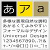 クリアデザインフォント / C4 ニューズ L 【Win版TrueTypeフォント】【ゴシック体】【平体】