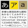 クリアデザインフォント / C4 ニューズ Nexus R 【Win版TrueTypeフォント】【ゴシック体】【平体】