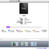 iPad PDF 転送 for Mac