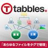 Tabbles Home