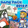 GAMEPACK2012F