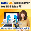 EaseUS MobiSaver for iOS Mac版