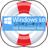 Windows10レスキューキットEX