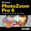 メール会員限定【4,980円】PhotoZoom Pro 6