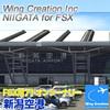 新潟空港 for FSX