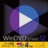 Corel WinDVD Ultimate 12
