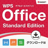 WPS Office Standard Edition