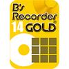 B's Recorder GOLD14 ダウンロード版