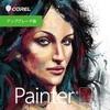 Corel Painter 2018 アップグレード版