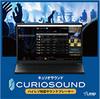 部門賞【2,980円】CurioSound