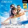 PowerDirector 16 Ultra ダウンロード版