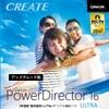 PowerDirector 16 Ultra アップグレード ダウンロード版