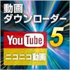 動画ダウンローダー5