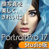 PortraitPro Studio 17