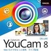 YouCam 8 Deluxe ダウンロード版